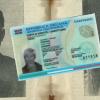 Crisi e carta d'identità